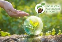 Законопроект «О защите растений»: Семенная ассоциация Украины поддерживает обновление норм