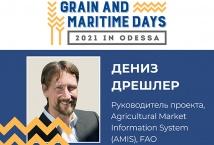 Руководитель проекта AMIS в ходе GMD-2021 представит обзор мирового рынка продовольствия