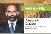 Российский сельхозпроизводитель попал в «ножницы», которые будут уничтожать его рентабельность – СовЭкон (АПК-Информ: ИТОГИ №5 (83))