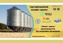ФАУ провела тренінг «Захист зерна і зернопродуктів від шкідливих організмів»