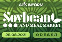 Brazilian farmers to ease pressure on the global corn, soybean markets
