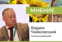 Семь фитосанитарных кругов украинского экспорта, или Каково оно, торговать с азиатскими странами? (АПК-Информ: ИТОГИ №8 (86))