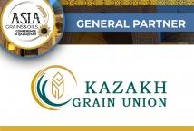 Генеральним партнером Asia Grains & Oils Conference in Qazaqstan виступив Зерновий союз Казахстану
