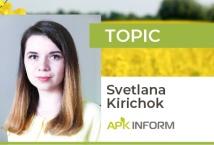 Ukrainian rapeseed market: high global demand forms new trade flows