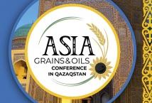 Вже за місяць Asia Grains&Oils Conference in Qazaqstan об'єднає лідерів агросектора Центральної Азії