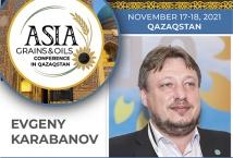 Евгений Карабанов в ходе Asia Grains & Oils Conference in Qazaqstan расскажет о тенденциях развития масличного рынка Казахстана