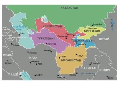 Досье: Средняя Азия