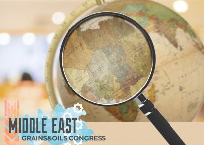 Агродосье: Страны  MENA