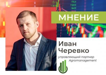 Об украинском и мировом рынках сои и кукурузы с позиции биржевого трейдера – Agromanagement (АПК-Информ: ИТОГИ №3 (81))