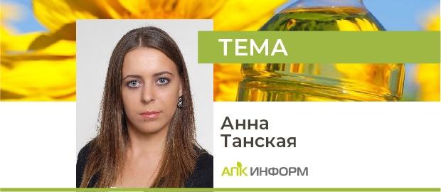 Масло по-украински: и сам не гам, и другому не дам? (АПК-Информ: ИТОГИ №4 (82))