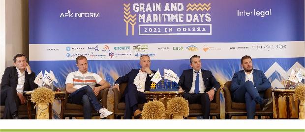 Оптимизм минус чиновники. Итоги дискуссии на инфраструктурной панели Grain & Maritime Days in Odessa 2021