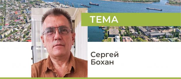 Устьевой транспортный комплекс на Днепре (АПК-Информ: ИТОГИ №7 (85))