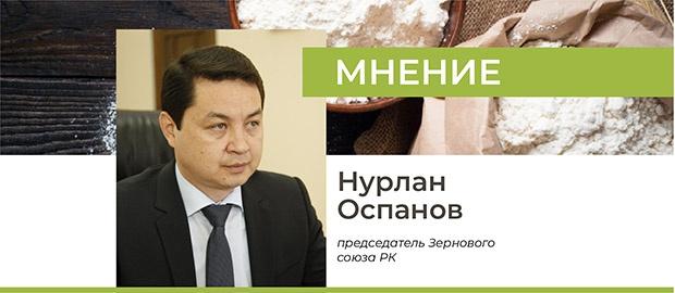 Будущее производства и переработки пшеницы в Казахстане зависит от решительных мер по адаптации к ожесточающейся конкуренции – Зерновой союз Казахстана