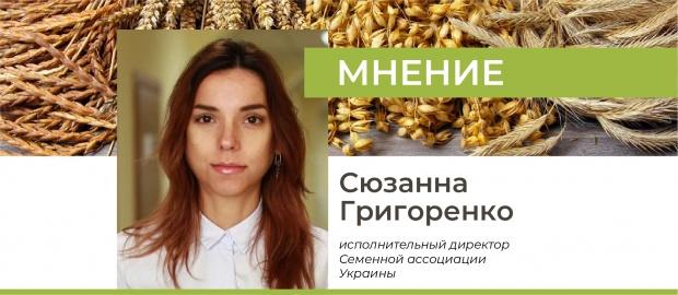 Семенной рынок Украины: полет хороший!