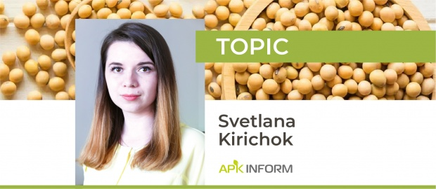 Main trends and prospects of Black Sea soybean and by-products: balances, trade flows, organics