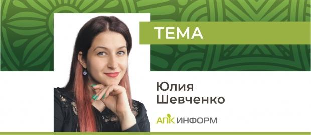 Soybean and Meal market: украинская соя вчера, сегодня, завтра (АПК-Информ: ИТОГИ №9 (87))
