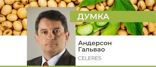 """У 2021/22 МР """"джокером"""" на світовому ринку сої стане погода в Південній Америці і її вплив на потенціал виробництва в регіоні – Андерсон Гальвао (АПК-Информ: ИТОГИ №9 (87))"""