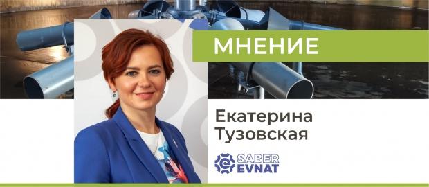 Украине важно сохранить и укрепить лидирующие позиции на рынке масел – Saber Evnat