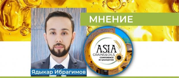 У Казахстана есть огромные возможности по реализации масложировой продукции на экспорт – Национальная ассоциация переработчиков масличных культур (АПК-Информ: ИТОГИ №10 (88))