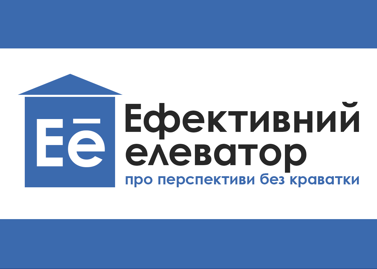 Автоматизация элеваторов форум транспортер семян псх